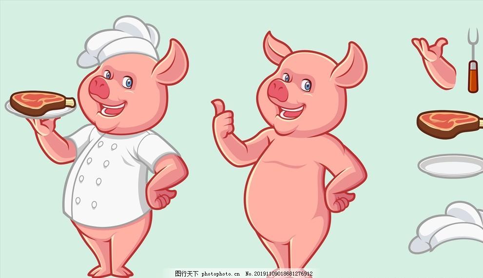 卡通猪,猪开心矢量,黑土猪,黑猪,香猪,猪饲料,宠物猪