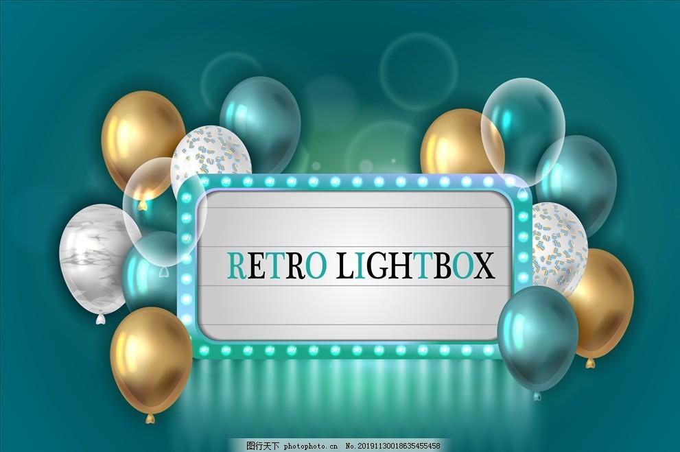 气球节日庆典背景,生日庆祝背景,生日背景,周年庆,开业背景,背景素材,开业活动