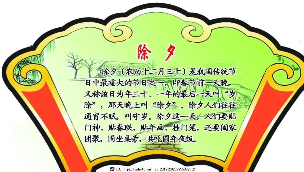 中国传统节日,传统节日文化,传统节日贴画,传统节日设计,传统节日挂画,古代传统节日,中华传统节日