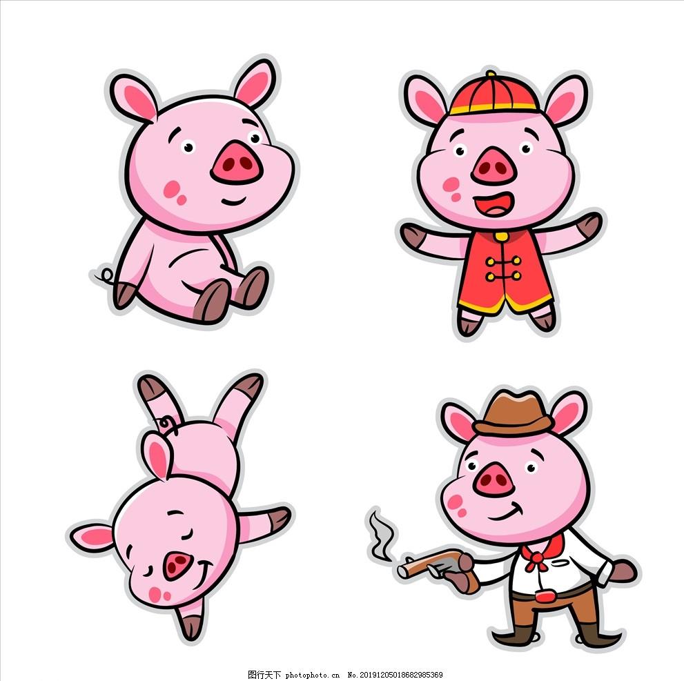 卡通小猪,卡通猪,矢量猪,手绘猪,猪插画,猪剪影,农家土猪