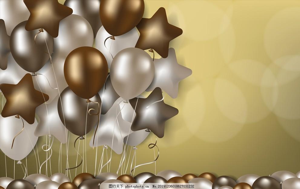 节日气球背景,礼盒气球,心形气球,笑脸气球,婚庆气球,活动气球,庆贺