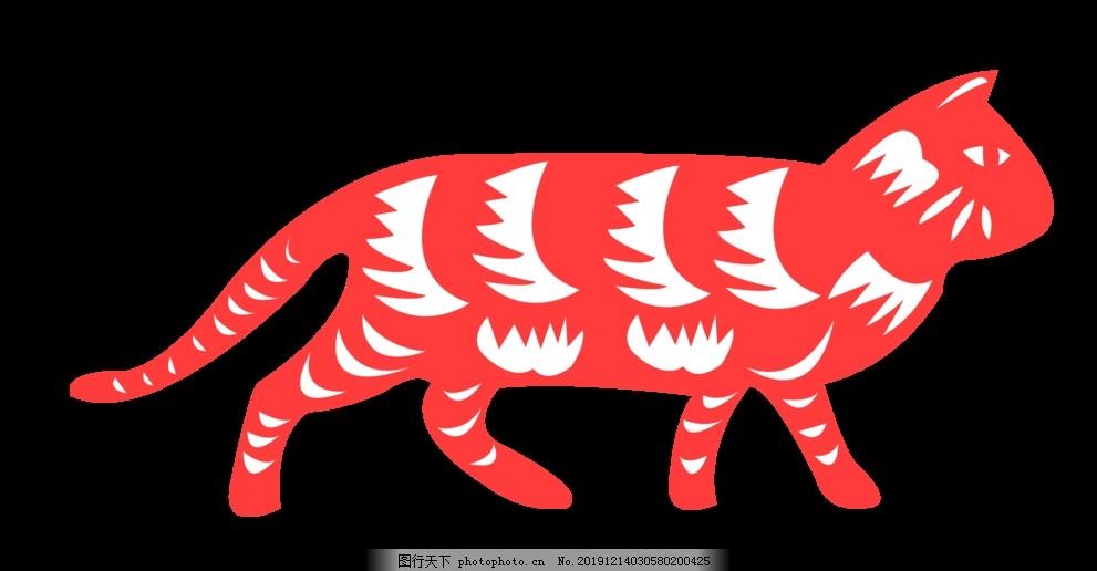 中国风节日剪纸画,动物,形象,窗花,挂件,矢量,艺术