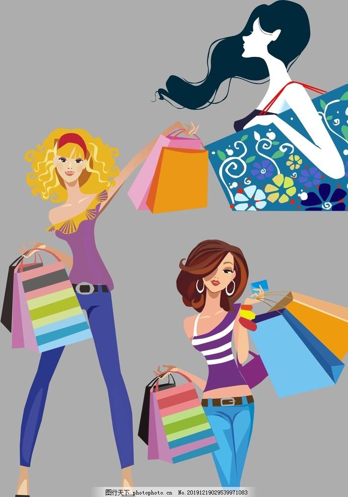 购物女人,购物女郞,购物女郎,AI矢量,矢量人物,妇女女性,矢量图库